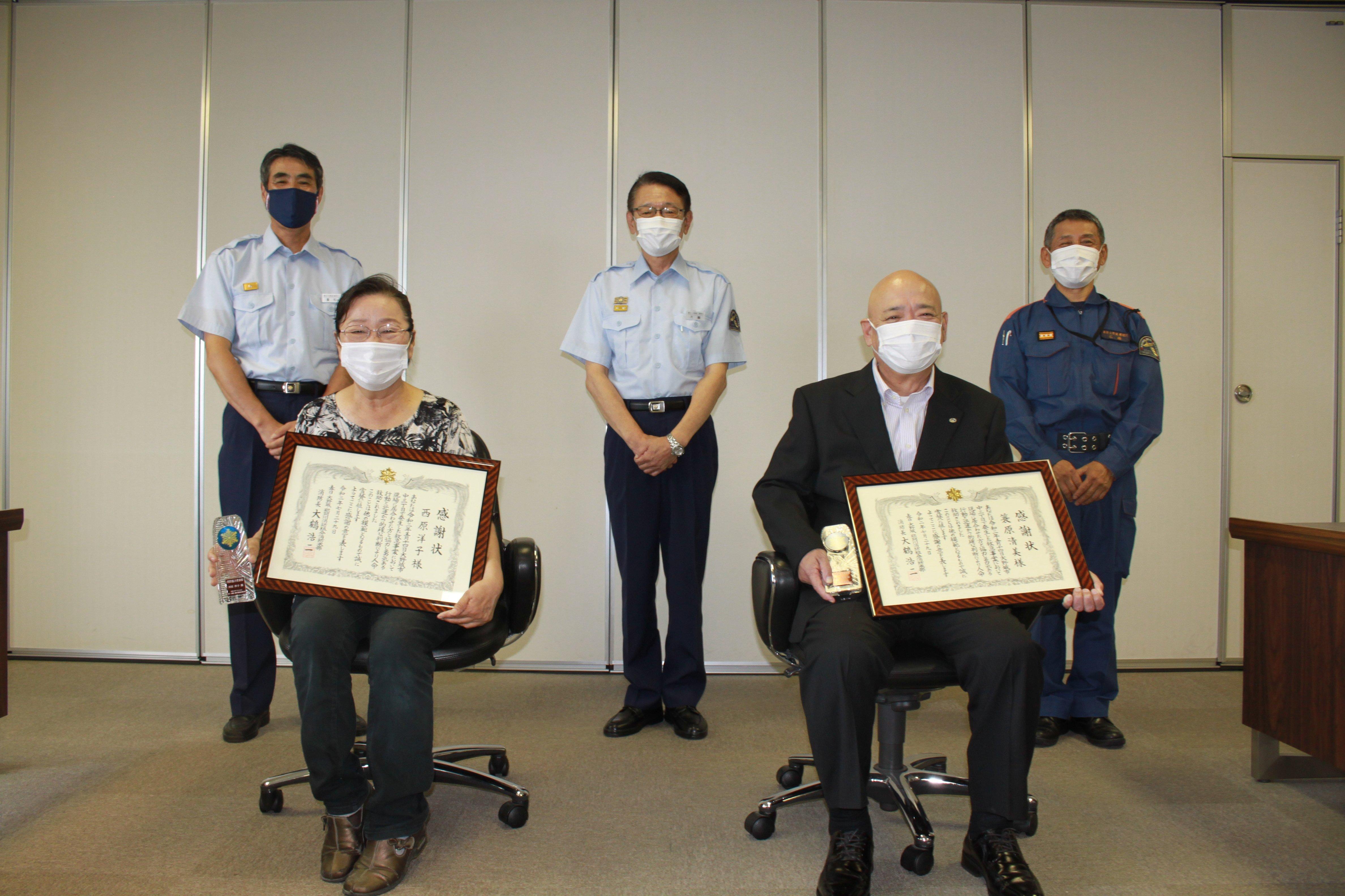 消防協力者表彰を行いました!の画像